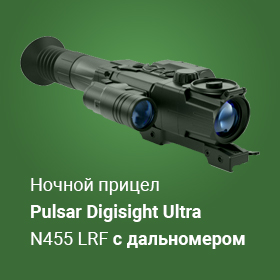 Pulsar-Digisight-Ultra